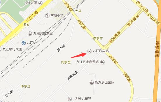 九江到南昌昌北机场大巴时刻表
