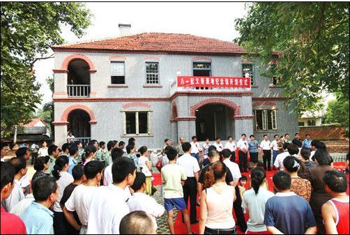 国民革命军第二十四师叶挺指挥部旧址