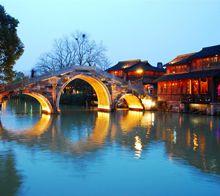 杭州西溪湿地 西塘 南浔古镇二日游
