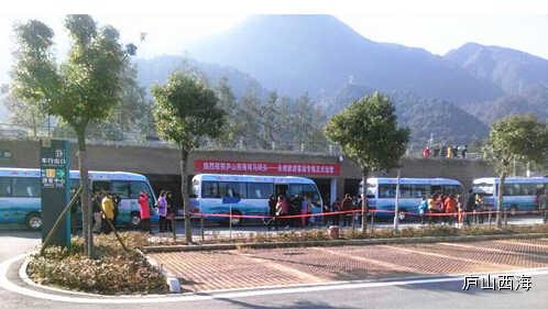 庐山西海旅游巴士